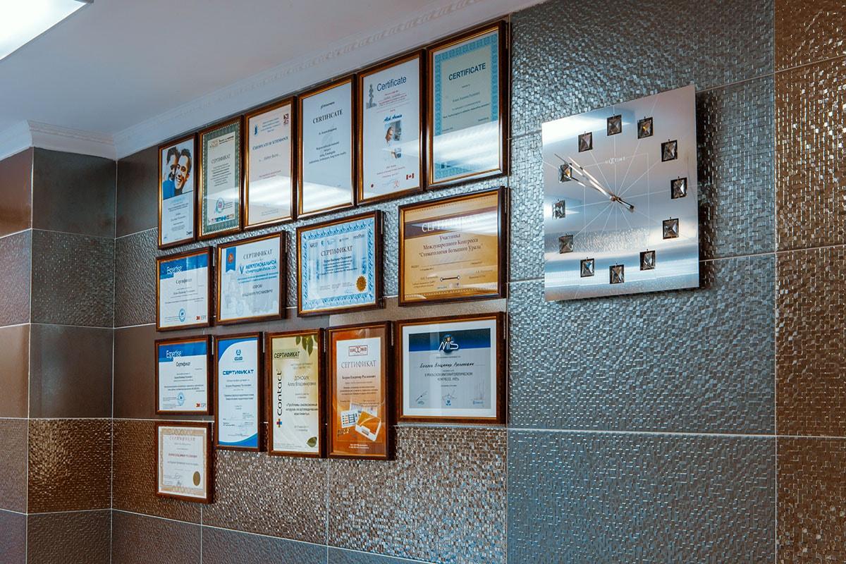 Сертификаты Дента Ви